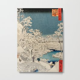 Japanese scene Metal Print