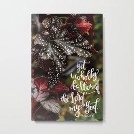Joshua 14:8  /  Botanical Metal Print