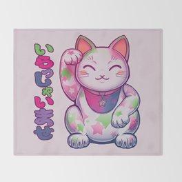 Maneki Neko Cotton (Bare Version) Throw Blanket