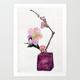 Springtime Presents Art Print