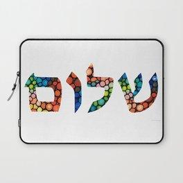 Shalom 10 - Jewish Hebrew Peace Letters Laptop Sleeve