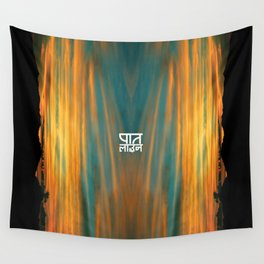 Fly, Live. Wall Tapestry