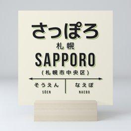 Vintage Japan Train Station Sign - Sapporo Hokkaido Cream Mini Art Print
