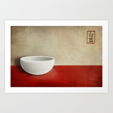 White bowl Art Print