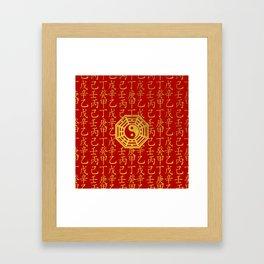 Yin and Yang ,  bagua and  feng shui hieroglyphs Framed Art Print