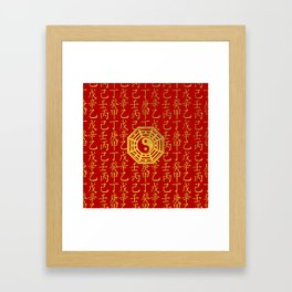 Yin and Yang ,  bagua and  feng shui hieroglyphs Framed Art Print