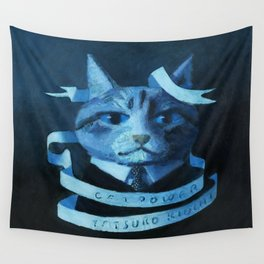 Cat Power Wall Tapestry