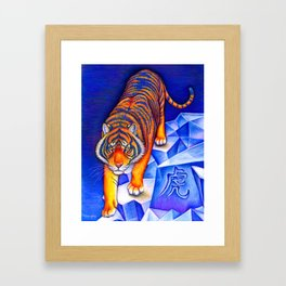Chinese Zodiac Year of the Tiger Framed Art Print