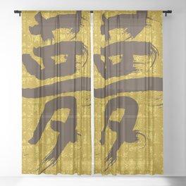 Calligraphy_Dream03 Sheer Curtain