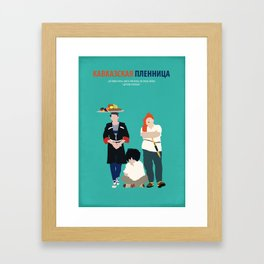 Kidnapping Caucassian Style Framed Art Print