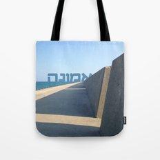 Emuna (Faith - Hebrew) Tote Bag