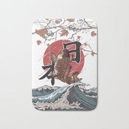 Koi Japan Bath Mat