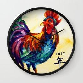 Zodiac - Rooster Wall Clock
