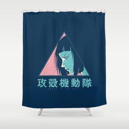 024 GITS Cyan Shower Curtain