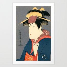 Toshusai Sharaku - Nakayama Tokusaburo, Miyagino - Digital Remastered Edition Art Print