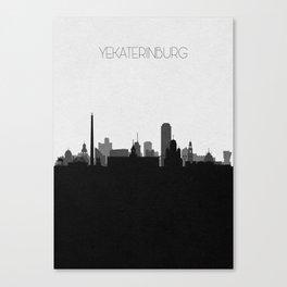 City Skylines: Yekaterinburg Canvas Print