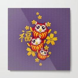 Owl Daruma Metal Print