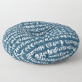 Sanskrit // Blue Stone Floor Pillow
