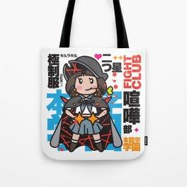 Kill la Kill - Mako Mankanshoku's Two-Star Goku Uniform Tote Bag