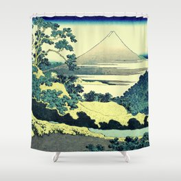 Crossing at Kina Shower Curtain