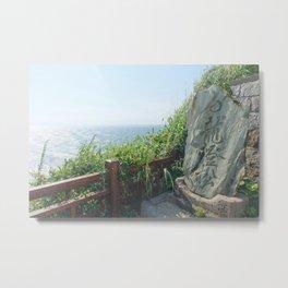 Ethereal Enoshima I Metal Print