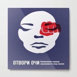 Vintage poster - Russian domestic violence Metal Print