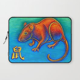 Chinese Zodiac Year of the Rat Laptop Sleeve