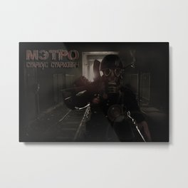 Enter the Metro Metal Print