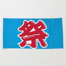 Matsuri Japan Beach Towel