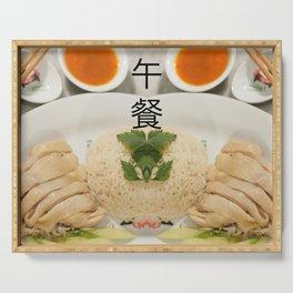 午餐 -LUNCH (HAINANESE CHICKEN RICE) Serving Tray
