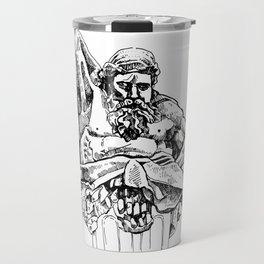 atlas shrugged Travel Mug