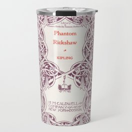 Antique Book * Literacy Art for Book Lovers * Rudyard Kipling  purple white #antiquebooks Travel Mug