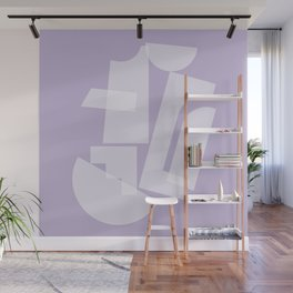 Shape study #31 - Inside Out Collection Wall Mural