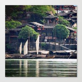Yangtze River Photograph Canvas Print