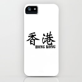 Chinese characters of Hong Kong iPhone Case