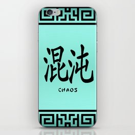 "Symbol ""Chaos"" in Green Chinese Calligraphy iPhone Skin"