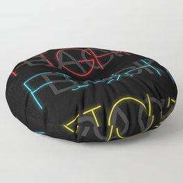 Fight Back Floor Pillow