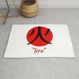 Japanese Word for Fire Kanji Aesthetic Art Gift Rug
