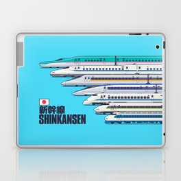Shinkansen Bullet Train Evolution - Cyan Laptop & iPad Skin