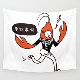 Crayfish Man - Trouble maker Wall Tapestry