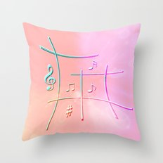 Musically Inclined Throw Pillow