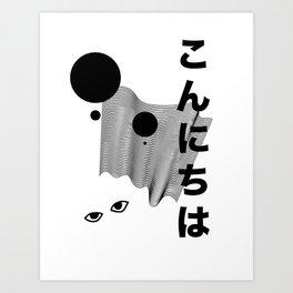 Japan // 3 Art Print