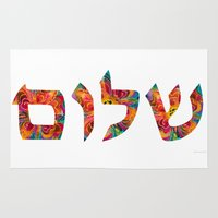 jewish Area & Throw Rugs featuring Shalom 12 - Jewish Hebrew Peace Letters by Sharon Cummings