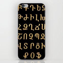 ARMENIAN ALPHABET - Black and Gold iPhone Skin