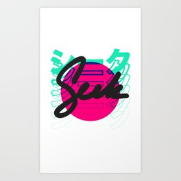 Seek Japanese/English Print Art Print