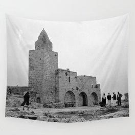 Neby Yunis Shrine on Hebron Road Wall Tapestry