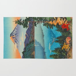 Tsuchiya Koitsu Vintage Japanese Woodblock Print Fall Autumn Mount Fuji Rug