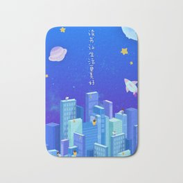 Modern City Draw Bath Mat