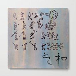Air Metal Print