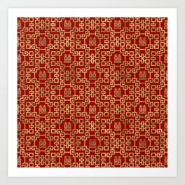 Chinese Pattern Double Happiness Symbol Gold on Red Art Print